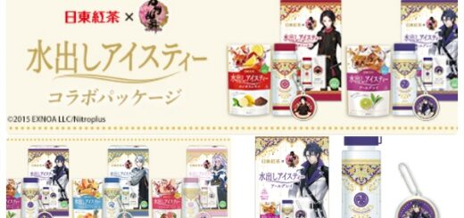1「刀剣乱舞(とうらぶ)×日東紅茶」コラボパッケージ2弾オンライン予約販売開始!イオン販売実施!ボトル&チャーム付き商品