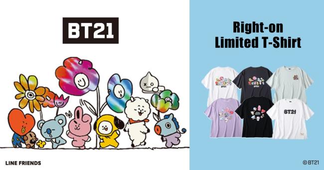 1「BT21×ライトオン」コラボTシャツ先行予約・販売開始!グッズ通販・取扱い店舗|LINE人気キャラクター
