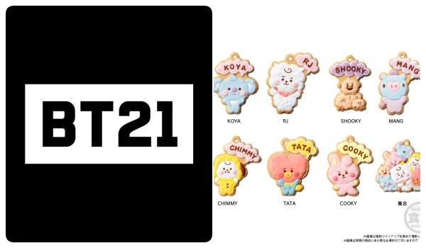 1BT21「クッキーチャームコット」予約・販売!いつ?グッズ通販・取扱い店舗|LINE人気キャラクターマスコット
