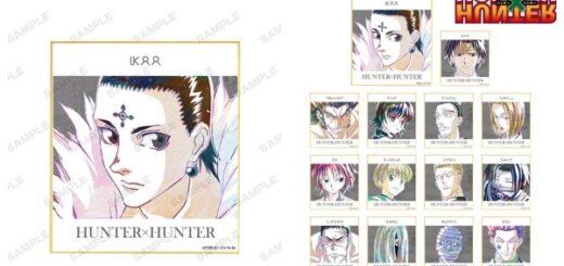 1HUNTER×HUNTER「Ani-Art 第2弾ミニ色紙」予約・注文開始!ハンター×ハンター・クロログッズ通販・取扱い店舗