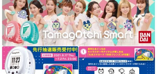 1NiziUスペシャルサポーターの「たまごっちスマート」【抽選販売】開始!Tamagotchi Smart 25th予約・注文サイト