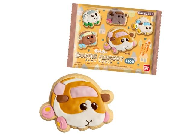 1PUIPUIプイプイモルカー「クッキーマグネットCOOKIE MAGCOT」予約・注文開始!グッズ(お菓子・食玩)販売・通販