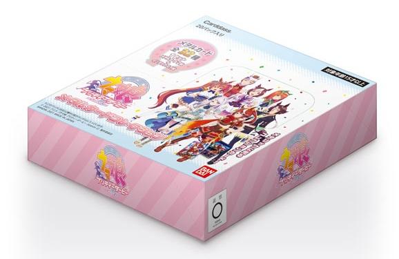 2ウマ娘「メタルカードコレクション」予約・注文開始!うまむすめグッズ(お菓子・食玩)通販・取扱い店舗 バンダイ