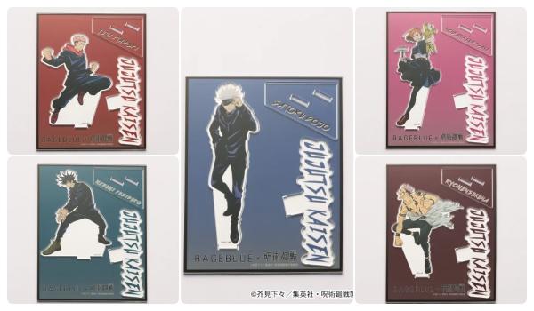 2-2「呪術廻戦×RAGEBLUE(レイジブルー)」コラボ先行予約!いつ?Tシャツ、アクリルスタンドなどグッズ販売・通販