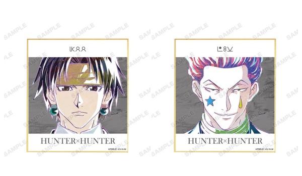 2HUNTER×HUNTER「Ani-Art 第2弾ミニ色紙」予約・注文開始!ハンター×ハンター・クロログッズ通販・取扱い店舗