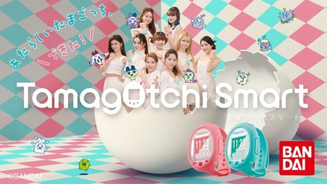 2NiziUスペシャルサポーターの「たまごっちスマート」【抽選販売】開始!Tamagotchi Smart 25th予約・注文サイト