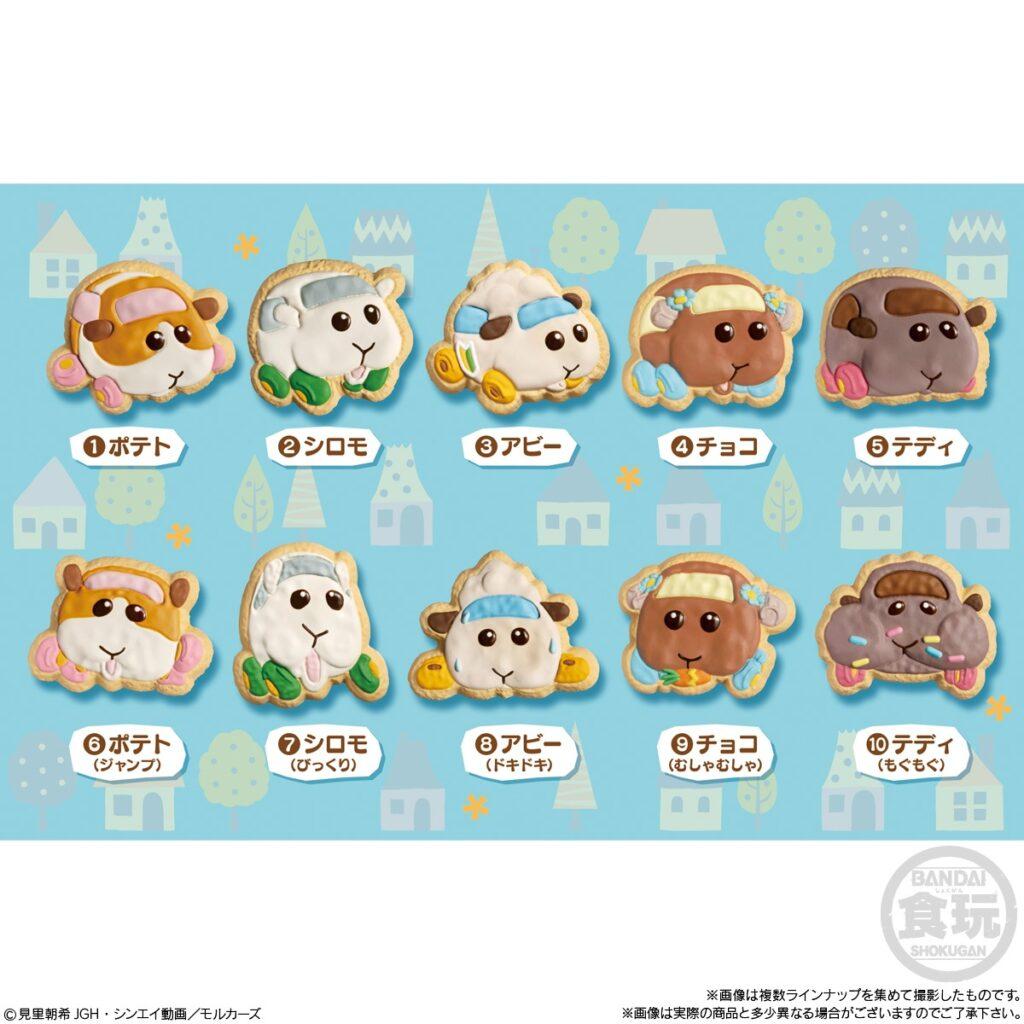 3PUIPUIプイプイモルカー「クッキーマグネットCOOKIE MAGCOT」予約・注文開始!グッズ(お菓子・食玩)販売・通販