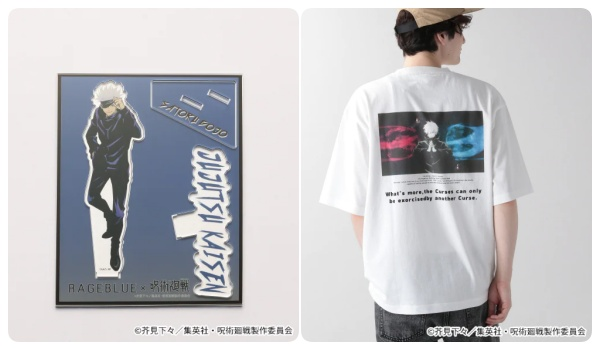 4「呪術廻戦×RAGEBLUE(レイジブルー)」コラボ先行予約!いつ?Tシャツ、アクリルスタンドなどグッズ販売・通販