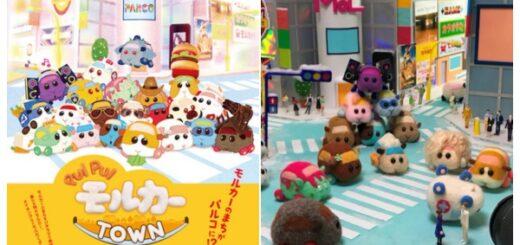 PUIPUIプイプイモルカー初の展覧会が渋谷PARCOパルコにて開催!グッズ販売・モルカーのパペット展示