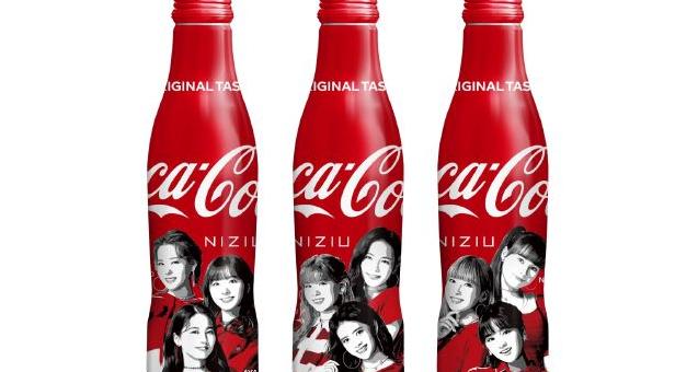 「NiziU×コカ・コーラ」コラボデザインスリムボトル販売開始!いつ発売?
