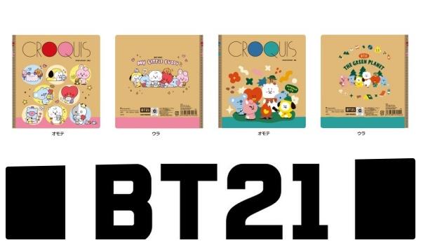 1BT21「クロッキーブック」予約・販売!いつ?グッズ(本・メモ帳・スケッチBOOK)通販・取扱い店舗 LINE人気キャラクター