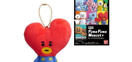 1BT21「FuwaFuwaMascot★(ふわふわマスコット)」予約・販売!グッズ通販・取扱い店舗|LINE人気キャラクターマスコット