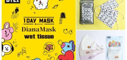 BT21「マスク・ウェットティッシュ」発売!いつ?グッズ通販・取扱い店舗|LINE人気キャラクターマスコット