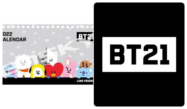 1BT21「2022年 卓上カレンダー」予約・販売!いつ?グッズ通販・取扱い店舗|LINE人気キャラクター