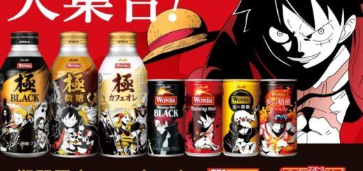 1ONE PIECE(ワンピース)×ワンダ限定コラボ缶全44種類発売!コンビニ・スーパー・自販機販売コーヒー!ラインナップ紹介