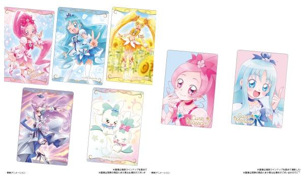 2プリキュア「カードウエハース4」予約・注文開始!グッズ(カード付きお菓子・食玩)通販・取扱い店舗