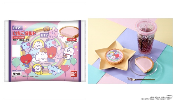 2BT21「いちごタルト」がファミマ(コンビニ)数量限定発売!グッズ・お菓子販売 LINE人気キャラクター