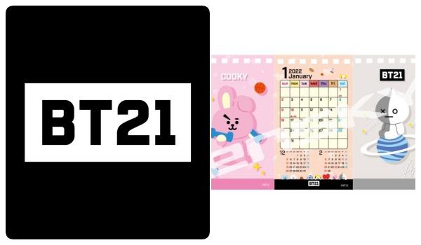 2BT21「2022年 卓上カレンダー」予約・販売!いつ?グッズ通販・取扱い店舗|LINE人気キャラクター