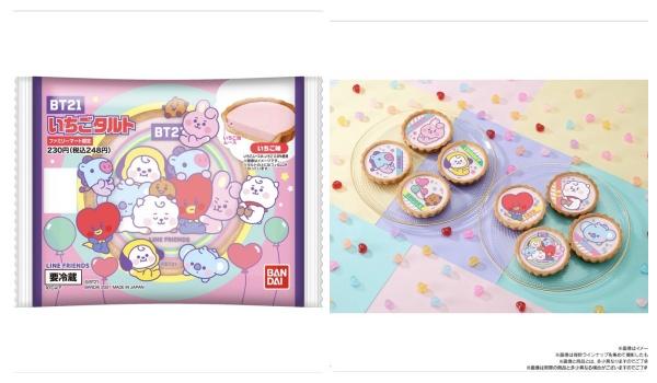 BT21「いちごタルト」がファミマ(コンビニ)数量限定発売!グッズ・お菓子販売|LINE人気キャラクター