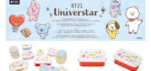 BT21「ランチシリーズ|ランチボックス(弁当箱)・容器・はしなど」発売!グッズ販売・取扱い店舗|LINE人気キャラクター
