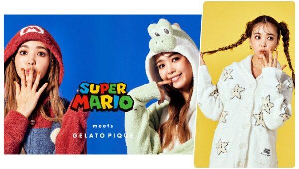 「スーパーマリオ×ジェラピケ」コラボルームウェア発売!モデル・藤田ニコル氏をメインヴィジュアルに起用!