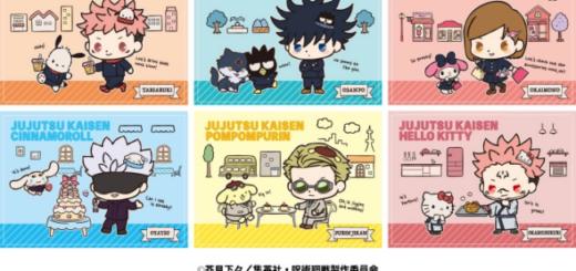 「呪術廻戦×サンリオキャラクターズ」コラボグッズ発売!映画「劇場版 呪術廻戦 0」公開を前に販売予定!