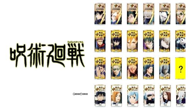 1「呪術廻戦×ダイドーコーヒー&カフェオレ」コラボ缶期間限定発売!全28種類がコンビニ・スーパーなどで販売