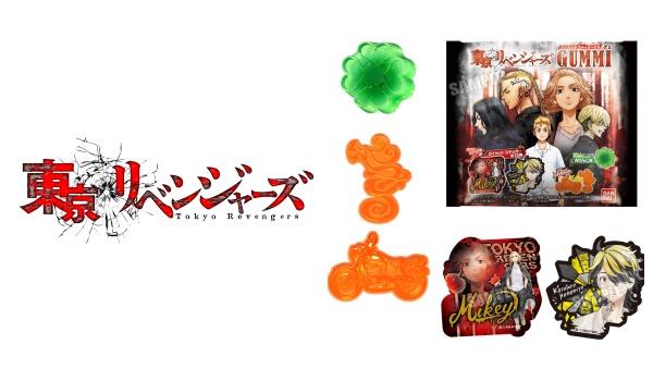 1東京リベンジャーズ「グミ(ダイカットシール付きお菓子)」予約・注文開始!グッズ通販・取扱い店舗
