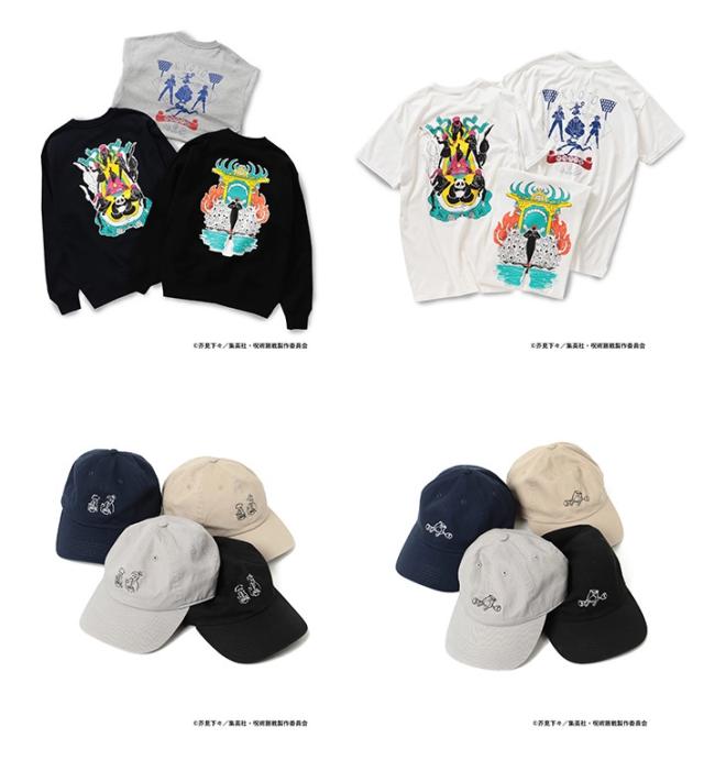 2「呪術廻戦×ビームス」コラボTシャツ・パーカー・キャップなど発売!オンライン・ポップアップストアにて販売・取扱い店舗|BEAMS