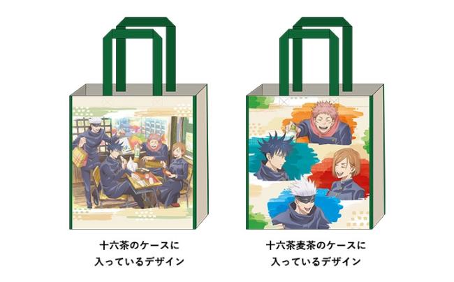 2「呪術廻戦×十六茶」コラボキャンペーン開催!オリジナルデザインバッグプレゼント