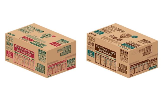 3「呪術廻戦×十六茶」コラボキャンペーン開催!オリジナルデザインバッグプレゼント