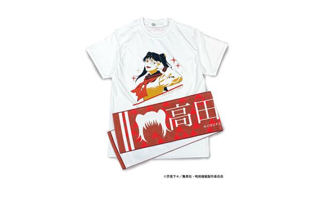 4「呪術廻戦×ビームス」コラボTシャツ・パーカー・キャップなど発売!オンライン・ポップアップストアにて販売・取扱い店舗|BEAMS