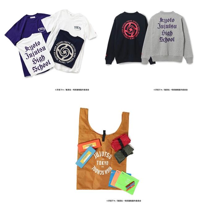 6「呪術廻戦×ビームス」コラボTシャツ・パーカー・キャップなど発売!オンライン・ポップアップストアにて販売・取扱い店舗|BEAMS