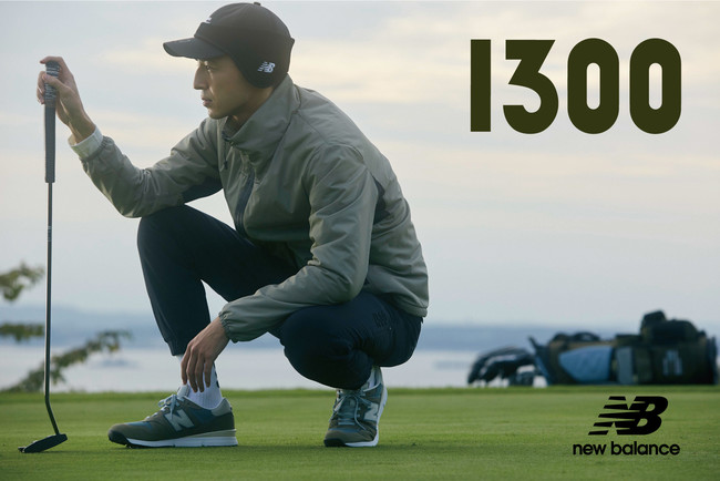 ニューバランスM1300ゴルフシューズ限定発売!先行抽選予約受付サイト 値段・発売日・購入特典(キーホルダー)・販売-取扱い店舗などの情報を紹介