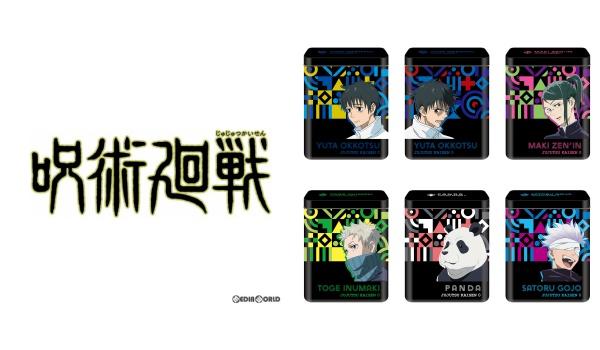 1劇場版 呪術廻戦0「CANDY缶コレクション」予約・注文開始!じゅじゅつグッズ(お菓子・食玩)通販 バンダイ・コンビニ