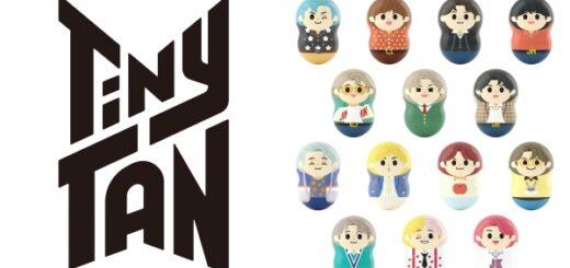 1TinyTAN(タイニータン)「クーナッツCoo'nuts」予約・販売!BTSグッズ(食玩・お菓子)通販・取扱い店舗|バンダイ