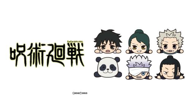 5-1劇場版 呪術廻戦0「寝そべりぬいぐるみS・ぷち」予約・注文開始!じゅじゅつグッズ(マスコット)通販