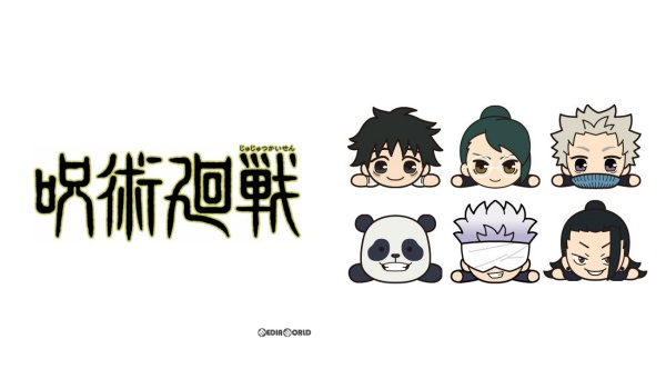 5-2劇場版 呪術廻戦0「寝そべりぬいぐるみS・ぷち」予約・注文開始!じゅじゅつグッズ(マスコット)通販