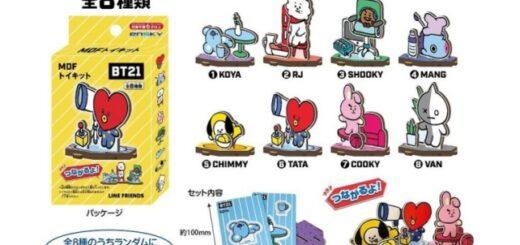 6BT21「MDFトイキット」予約・販売!いつ?木製グッズ通販・取扱い店舗|LINE人気キャラクター